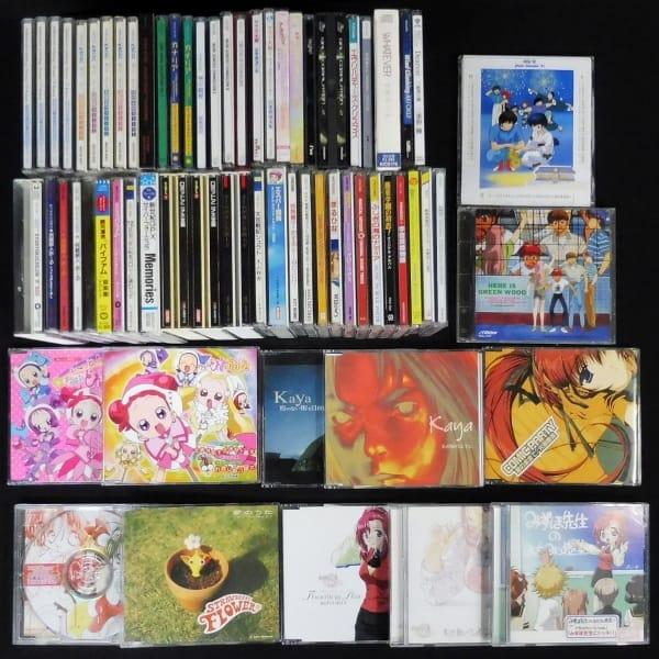 CD コミック アニメ ゲーム 声優 エヴァ カノン 他