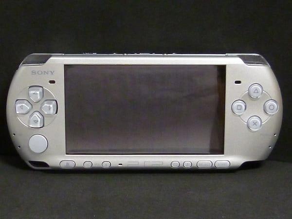 PSP-3000 本体 ミスティック・シルバー + MS8GB ポーチ