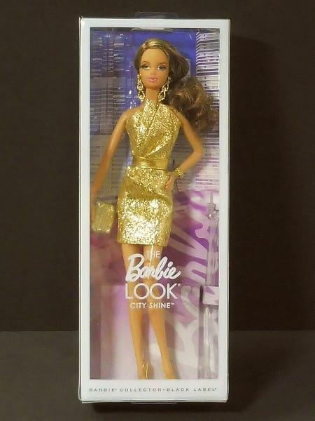 バービー シティシャイン Barbie LOOK CITY SHINE