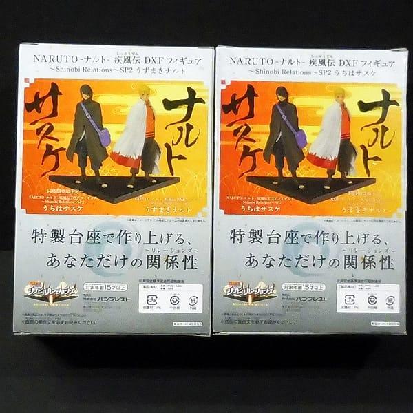 NARUTO 疾風伝 DXF フィギュア ナルト & サスケ_2