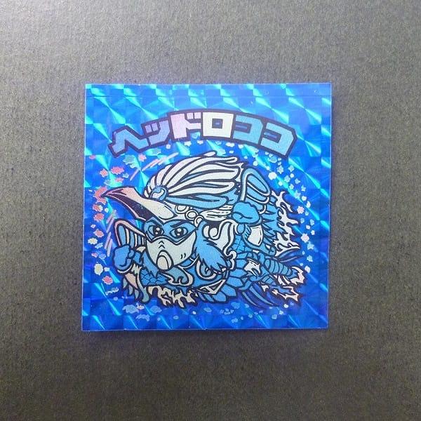 ビックリマン エラー パチ ヘッドロココ 青 ロゴなし