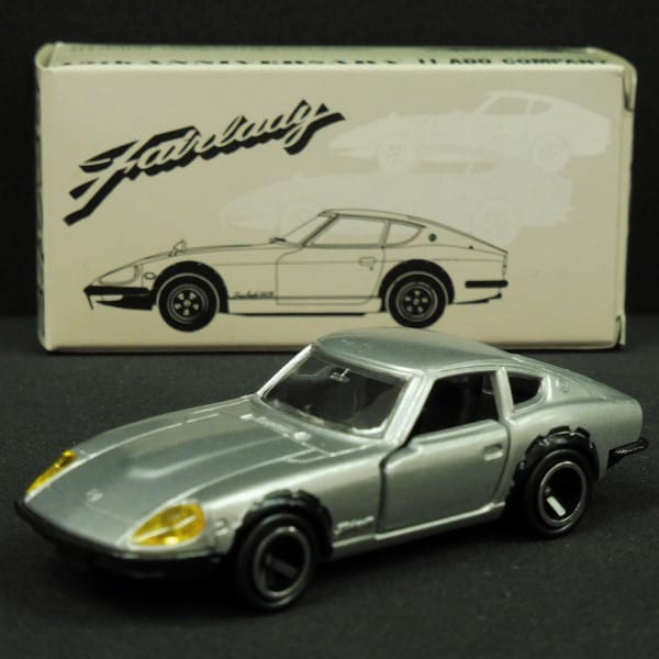 特注 トミカ フェアレディ 240ZG アイアイアド 日本製