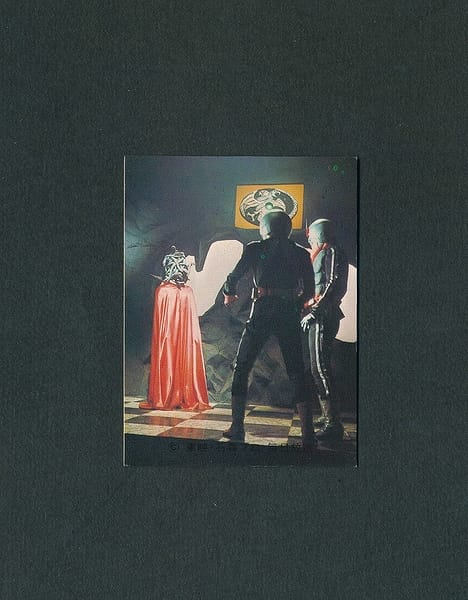 カルビー 旧 仮面ライダー カード No.543 KR21版