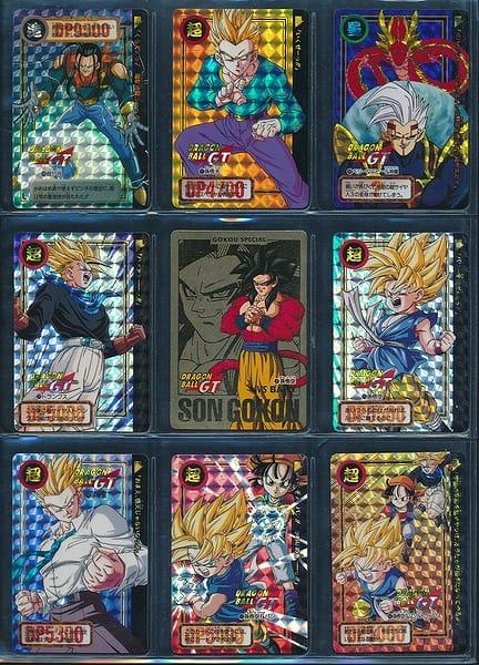 ドラゴンボール カードダス GT 本弾 キラ No.127 他 9枚