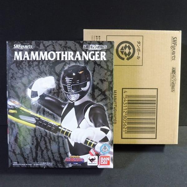 S.H.Figuarts マンモスレンジャー / 恐竜戦隊ジュウレンジャー