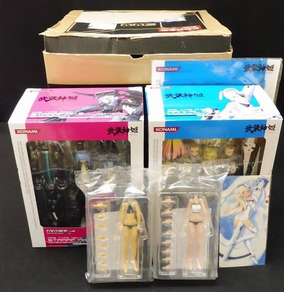 武装神姫BATTLE MASTERS Mk.2 特別版コンプリートセット