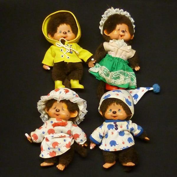 セキグチ 当時物 モンチッチ  4体 / 人形