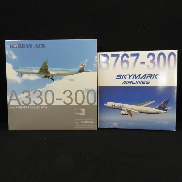 1/400 ドラゴン KOREAN AIR A330-300 SKYMARK B767-300