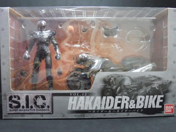 バンダイ S.I.C vol.12 ハカイダー & ハカイダーバイク