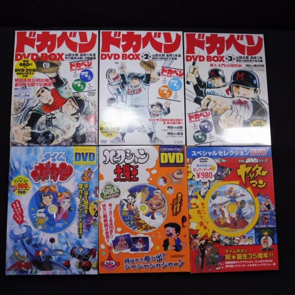 アニメ DVD ドカベン ハクション大魔王 ヤッターマン 等