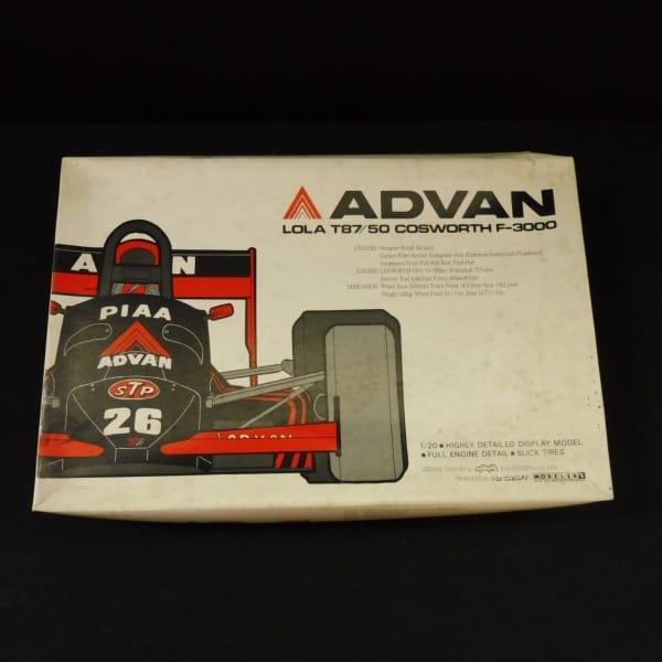モデラーズ1/20 アドバンローラADVAN LOLA T87/50F-3000