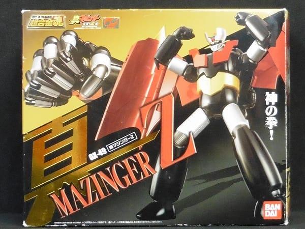 超合金魂 GX-49 真マジンガーZ /真マジンガー 衝撃! Z編