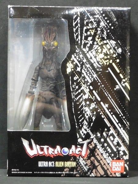 バンダイ ULTRA ACT バルタン星人 2代目 / ウルトラ怪獣