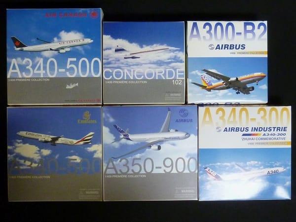 ドラゴン 1/400 コンコルド A340-500 エミレーツ航空他