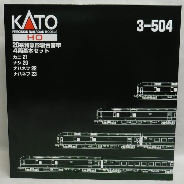 KATO HOゲージ 20系特急形寝台客車 4両基本セット
