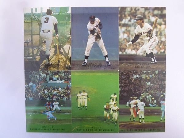 カルビー プロ野球 カード 1974年 ONシリーズ 6枚