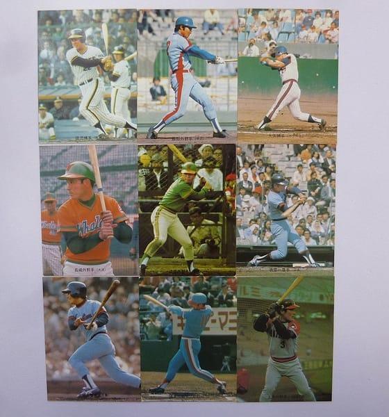 カルビー プロ野球カード 1974年 172 175 187 190他 9枚