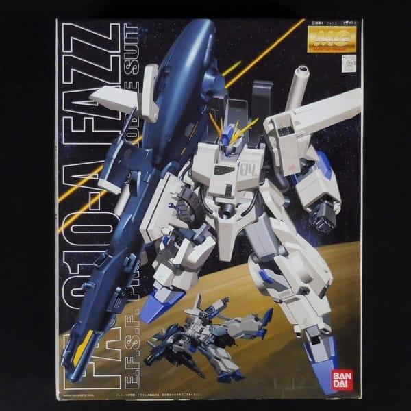 1/100 MG FA-010-A ファッツ / ZZガンダム