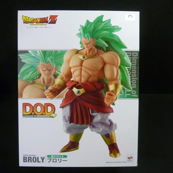 D.O.D ブロリー 超サイヤ人3 ドラゴンボールZ DOD