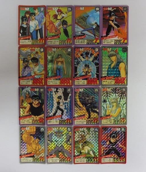 幽遊白書 カードダス スーパーバトル キラ 幽助 16枚