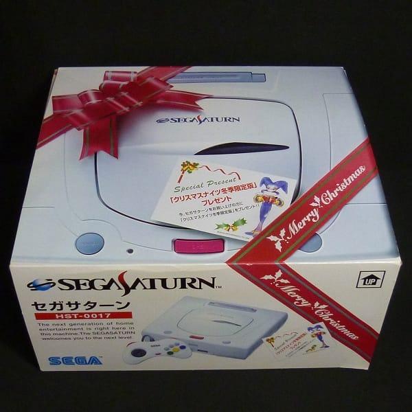 セガサターン HST-0014 クリスマス ナイツ 冬季限定版