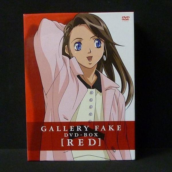 ギャラリーフェイク DVD-BOX [RED] / GALLERY FAKE