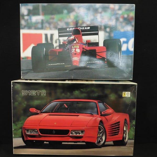 ロッソ 1/24 フェラーリ512R フェラーリ643 日本GP