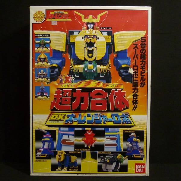 バンダイ 超力合体 DX オーレンジャーロボ 戦隊