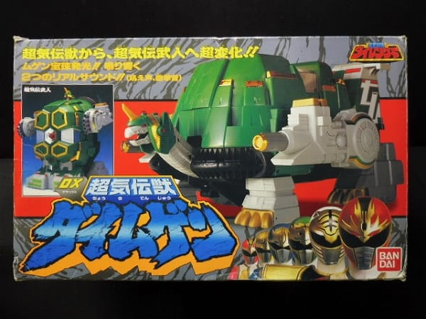 BANDAI 五星戦隊 ダイレンジャー DX超気伝獣 ダイムゲン