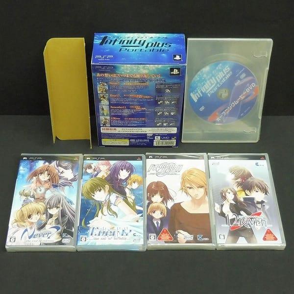 PSP ソフト インフィニティ プラス ポータブル 4本+DVD_2
