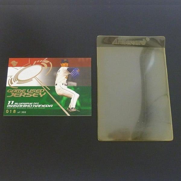 BBM 2003 金田政彦 ジャージ カード 018/300 オリックス