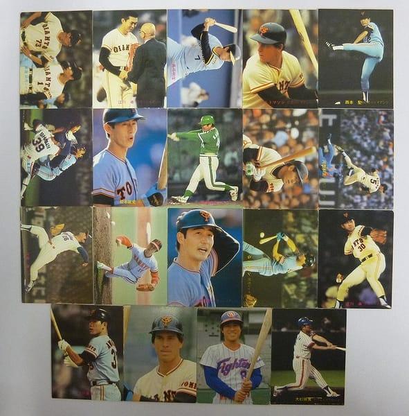 カルビー 当時 プロ野球カード 1981年 No.331~388 19枚