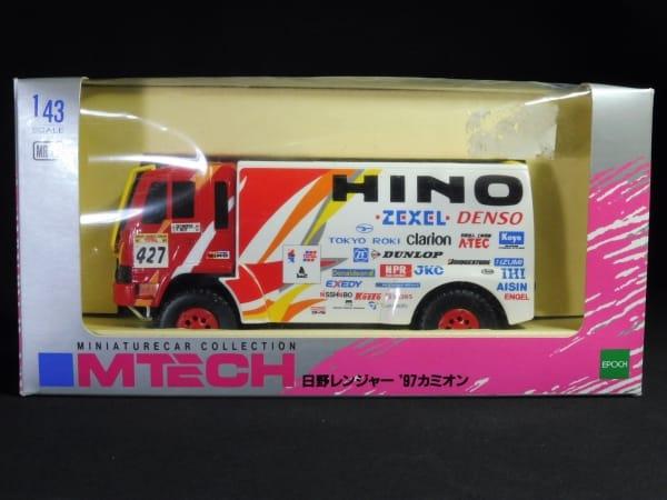 エムテック MR-06 1/43 日野レンジャー 97′ カミオン