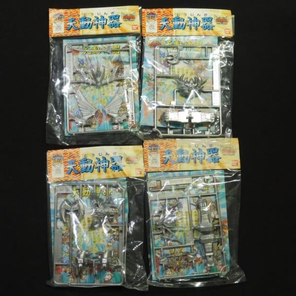 SDガンダム BB戦士 天動神器 武神輝羅鋼 4種 非売品