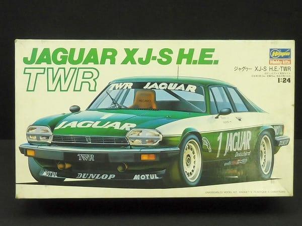 ハセガワ 1/24 ジャガー XJ-S H.E.・TWR / JAGUAR