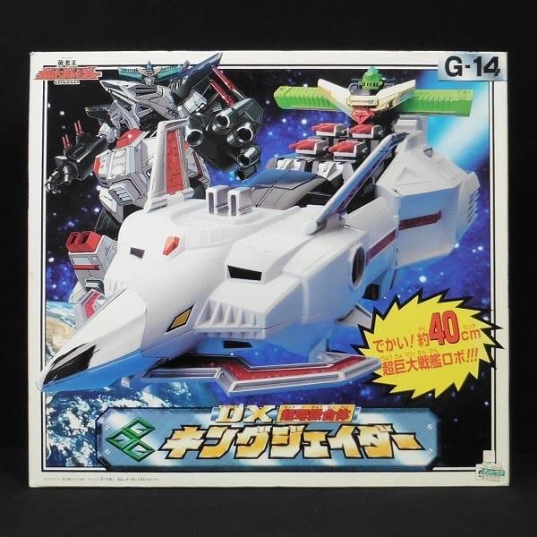 勇者王 ガオガイガー DX 超弩級合体 キングジェイダー