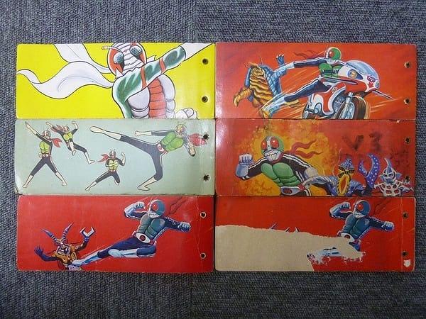 カルビー 当時 旧 仮面ライダー アルバム V3 他/ カード_2