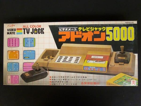 バンダイ TV JACK ビデオメート テレビジャック アドオン5000