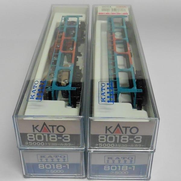 KATO Nゲージ ク5000形車運車 トリコロールカラー