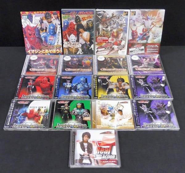 仮面ライダー電王 DVD CD 初回限定版 全4種 未開コンプ!