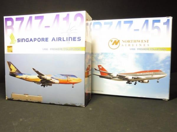 ドラゴン 1/400 シンガポール航空 B747‐412 他 /旅客機
