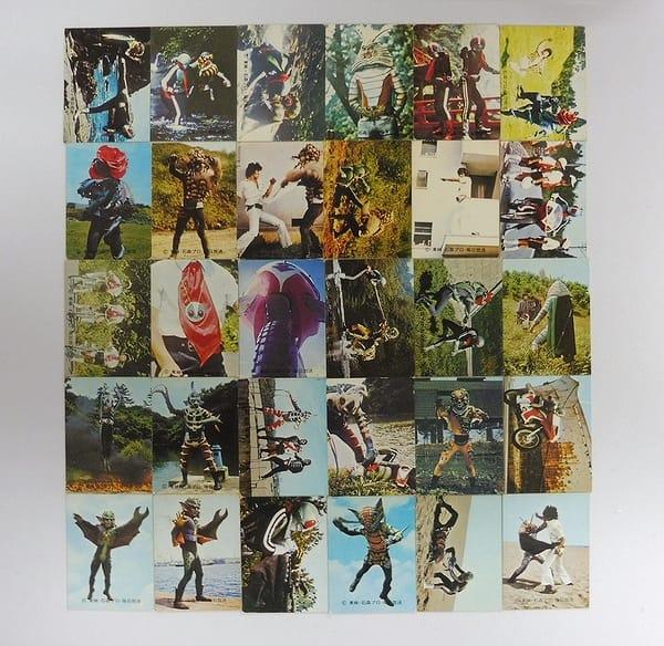 カルビー 旧 仮面ライダー カード 251 - 280 コンプ
