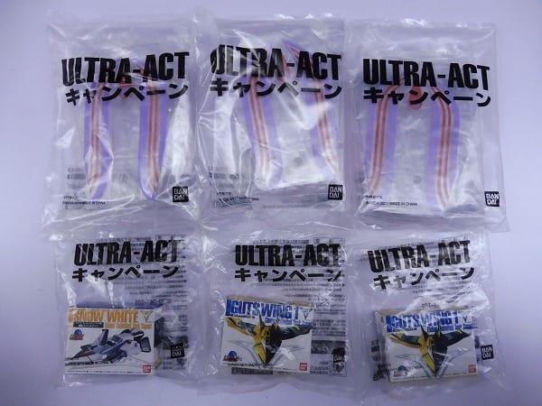 ULTRA-ACT キャンペーン 台座 スノーホワイト 他 非売品