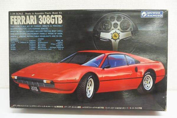 1/24 フェラーリ 308GTB メッキパーツ入 プラモ