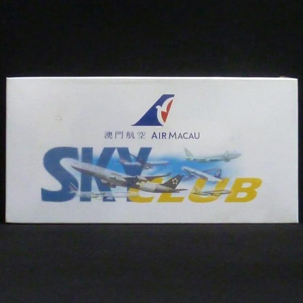スカイクラブ 1/400 A320 & A321 マカオ航空 2機セット