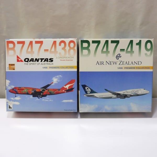 Dragon Wings 1/400 B747-438 カンタス航空 B747-419 NZ