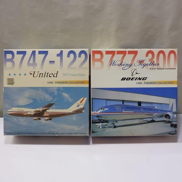 Dragon Wings 1/400 B747-122 ユナイテッド航空 B777