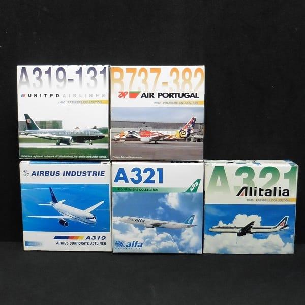 ドラゴン 1/400 アリタリア A321 A319-131 B737-382 他