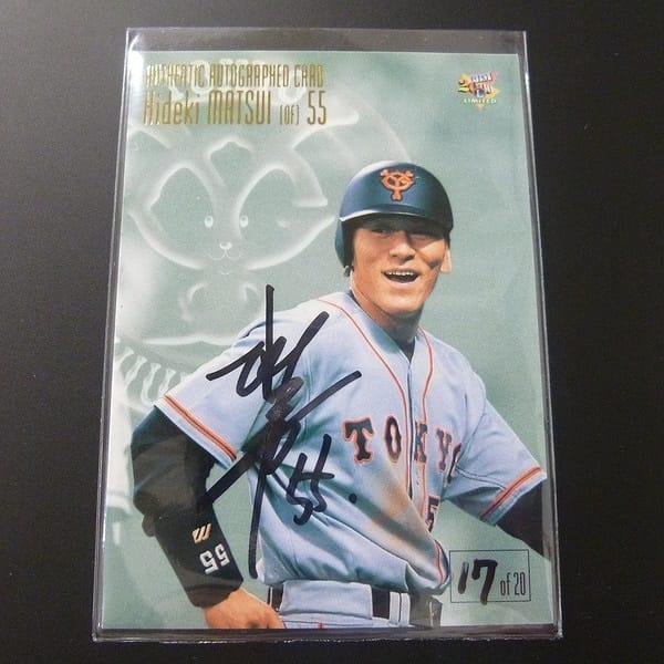 BBM 2000 松井秀喜 直筆 サイン カード 20枚限定