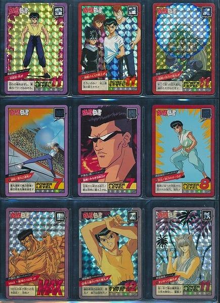 幽遊白書 カードダス スーパーバトル 蔵馬 キラ 9枚